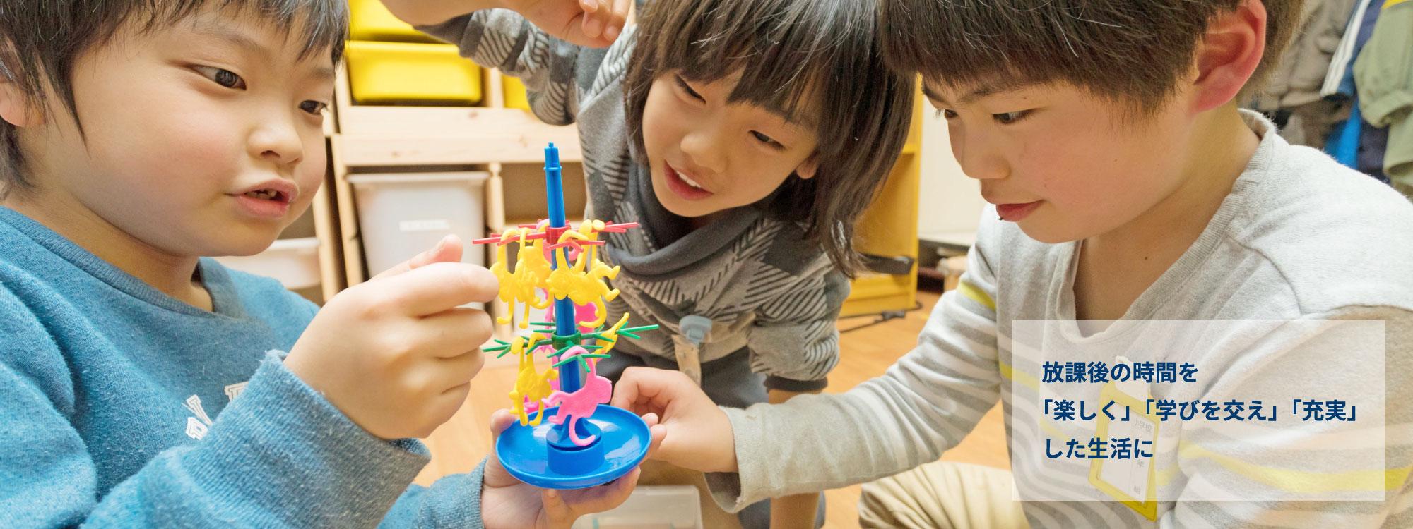 NPO法人 仙台YMCAファミリーセンター